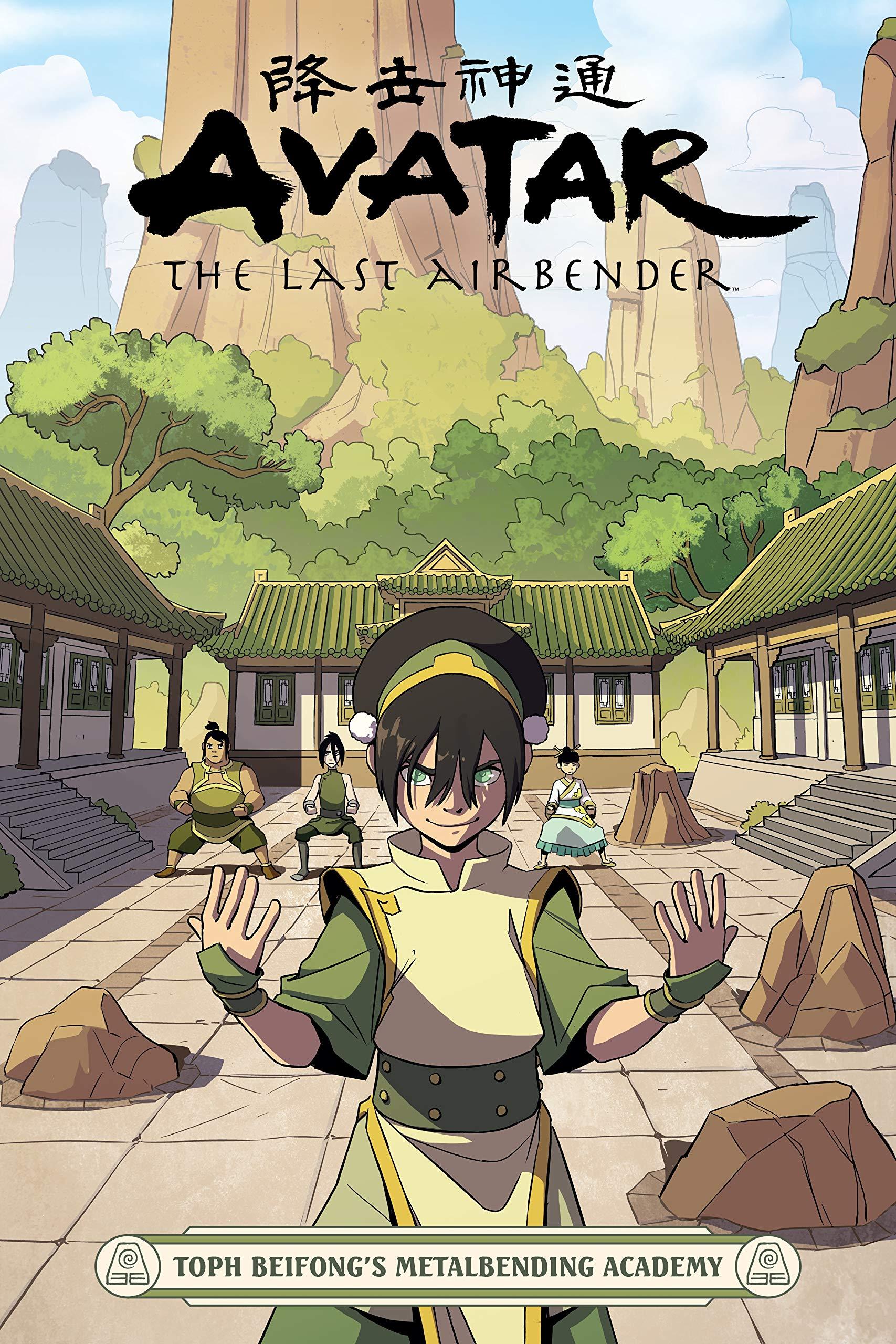Avatar Last Airbender Metalbending Academy 00 Hicks Faith Erin Wartman Peter Matera Adele Amazon Nl