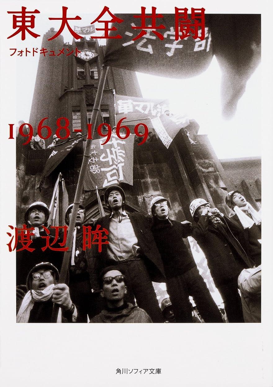 援助管理します伝える新編 日本の面影 (角川ソフィア文庫)