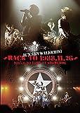 JUN SKY WALKER(S) ~Back to 1988.11.26~2015.9.20 Live at SHIBUKOU [DVD]