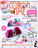 COTTON TIME 2017年 01月号