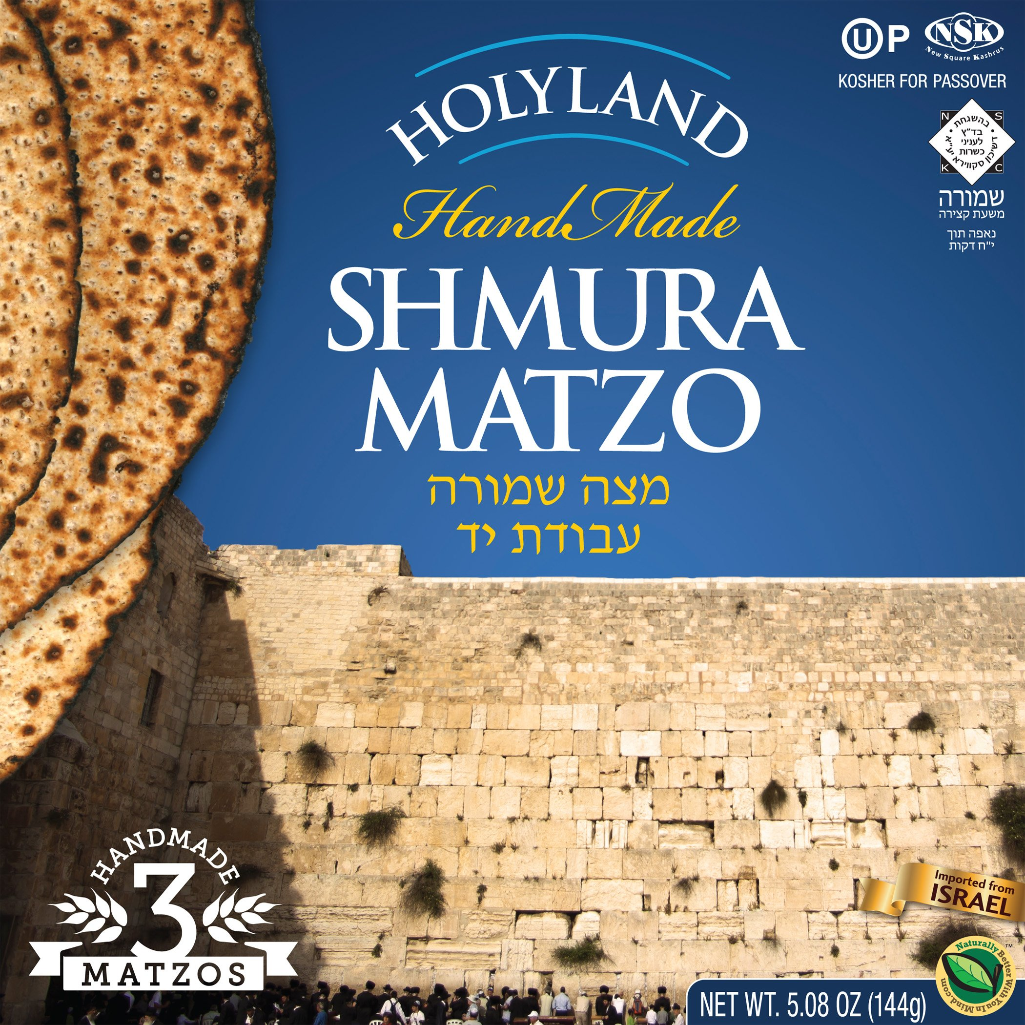 Holyland Hand Made Shmura Matzo 5.08 Ounce Package