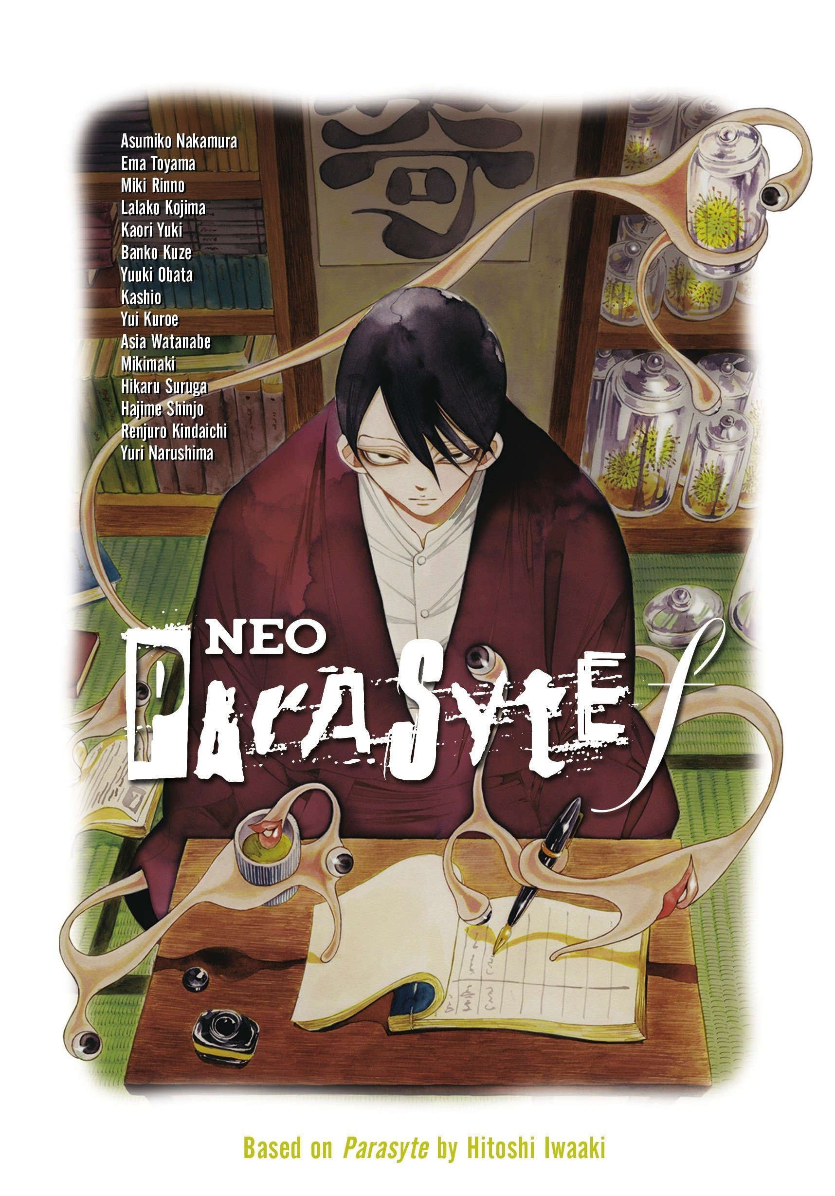 Neo Parasyte f by Kodansha Comics