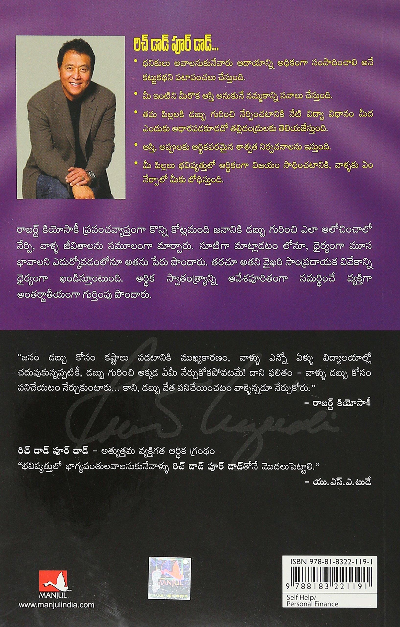 Shiv Khera Books In Telugu Pdf