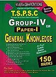TSPSC GROUP-IV Paper-1 General Knowledge [ ENGLISH MEDIUM ]