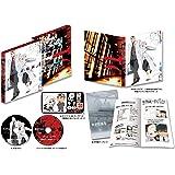 東京喰種トーキョーグール√A 【Blu-ray】 Vol.3 「特製CD同梱」