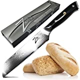 ZELITE INFINITY Bread Knife 8 inch - Alpha-Royal Series - Best Quality Japanese VG10 Super Steel Damascus 67 Layer High Carbon Stainless Steel -Razor Sharp Serrated Edge, Stain & Corrosion Resistant