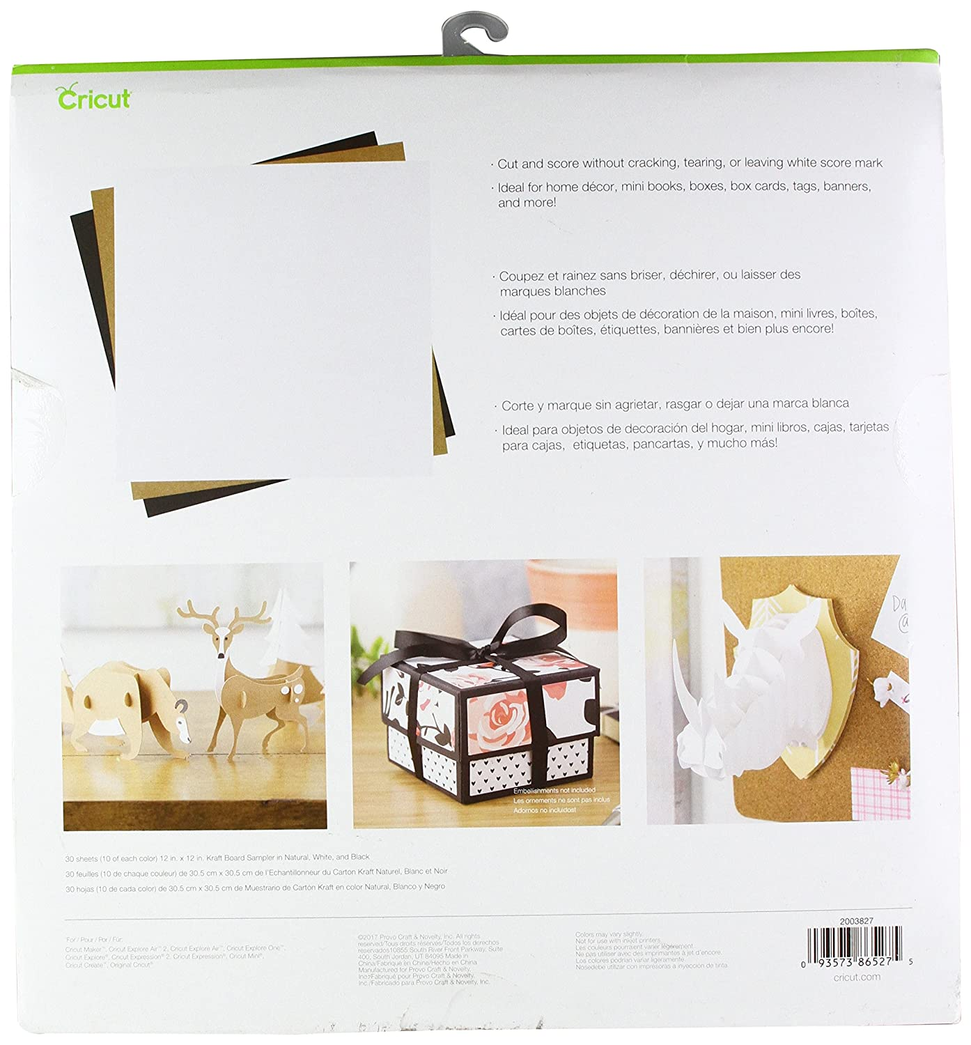 Amazon.com: Cricut KRAFTBOARD Sampler 12x12 (30), 12