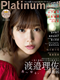 Platinum FLASH Vol.4 [雑誌]