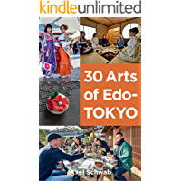 30 Arts of Edo-Tokyo: A guide to the best hands-on cultural experiences in Japan. (Japan Travel Guide Series Book 3)