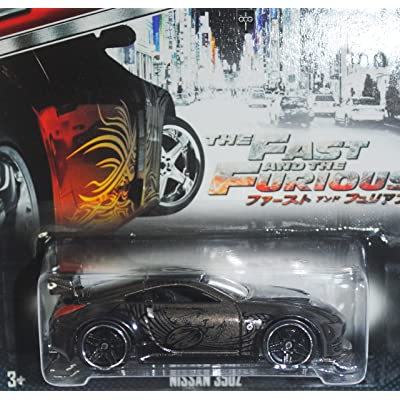 Mattel HOT Wheels 2015 Fast and Furious Release Exclusive Dark Gray Nissan 350Z #5/8 DIE-CAST: Toys & Games