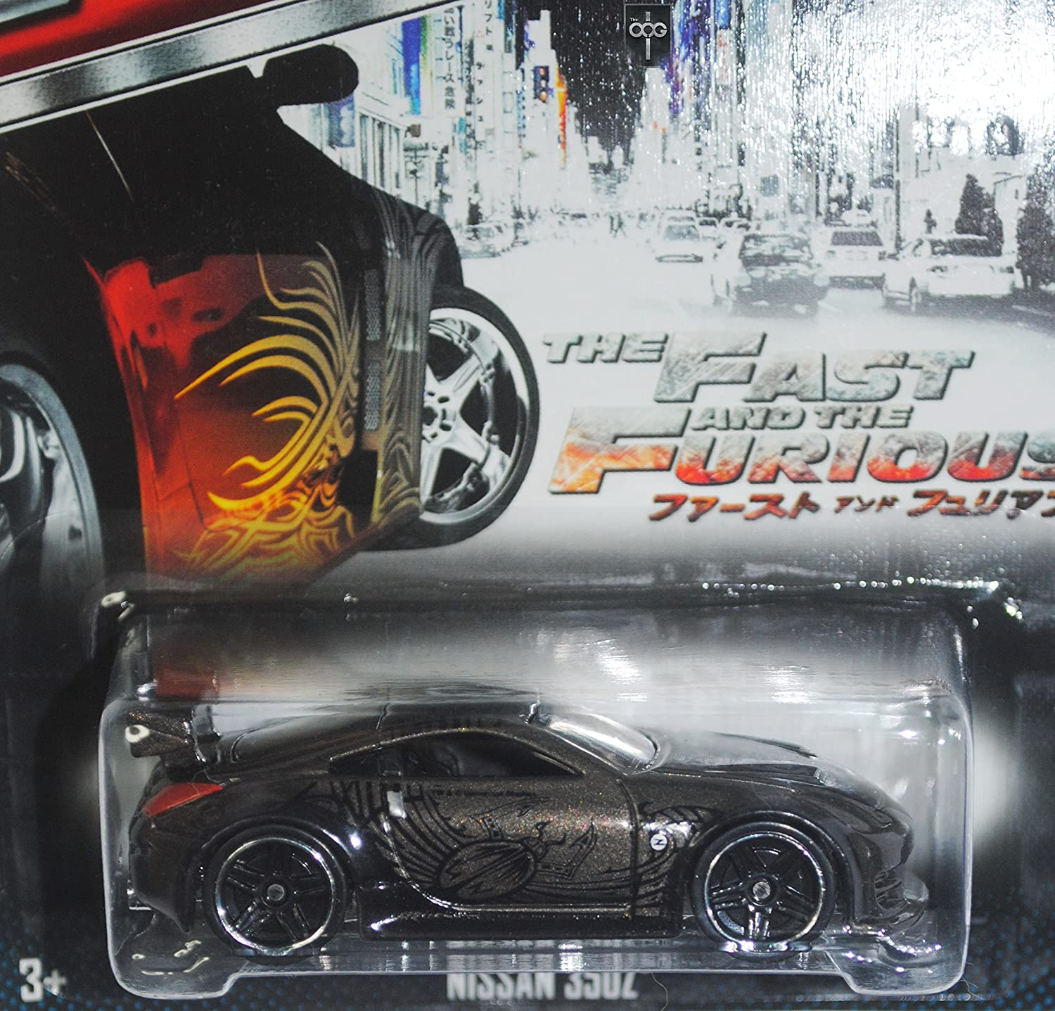 Nissan 350z 2015 >> Mattel Hot Wheels 2015 Fast And Furious Release Exclusive Dark Gray Nissan 350z 5 8 Die Cast