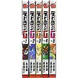 デビルマンG(グリモワール) コミック 1-5巻セット (チャンピオンREDコミックス)