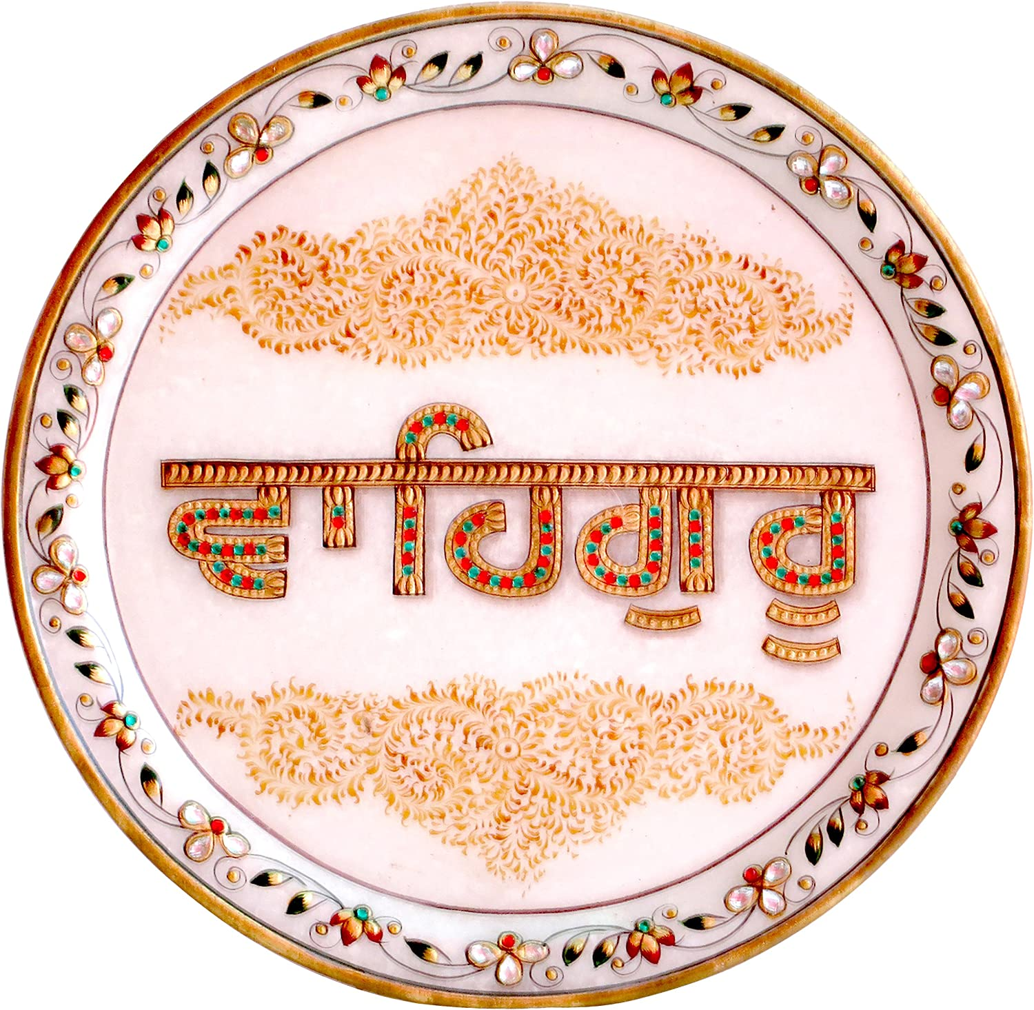 Handicraft Store Wahe Guru, Painting of Sikh Religious Word on Marble Plate Round, a Spritual and Religious Decorative Item for Home Decor and Religious Purpose