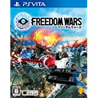 Freedom Wars (Limited Privilege Recapture Additional Content Pack Included)