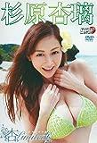 「杏limited」 [DVD]