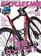 BiCYCLE CLUB (バイシクルクラブ)2019年8月号 (特別付録:BCロゴキャップ)