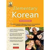 Elementary Korean Workbook: (Includes Audio Disc)