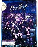 【外付け特典あり】 Breakthrough (初回限定盤A)(DVD付)( B5ポストカード(タワラブポスター「Breakthrough」絵柄)+『別冊TOWER PLUS+ TWICE 特別号』+ICカードステッカー(9種より1種ランダム)付)