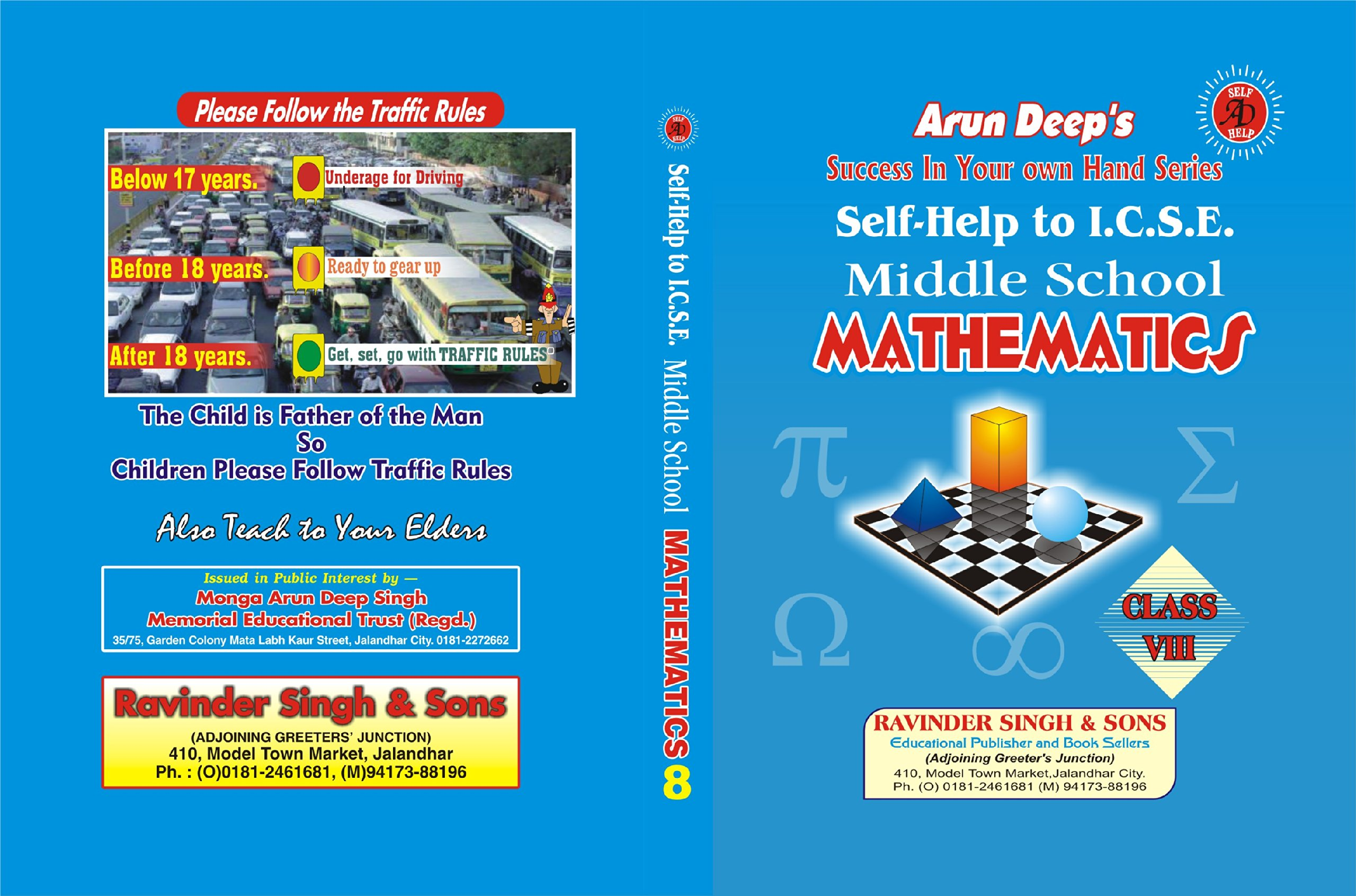 buy sh to icse middle school math 8 selina book online at low
