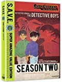 Case Closed: Season 2 (Super Amazing Value Edition)