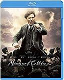 マイケル・コリンズ [Blu-ray]
