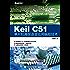 Keil C51单片机高级语言应用编程技术(不含DVD光盘)