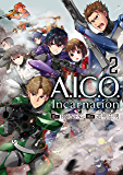 A.I.C.O. Incarnation(2) (シリウスコミックス)