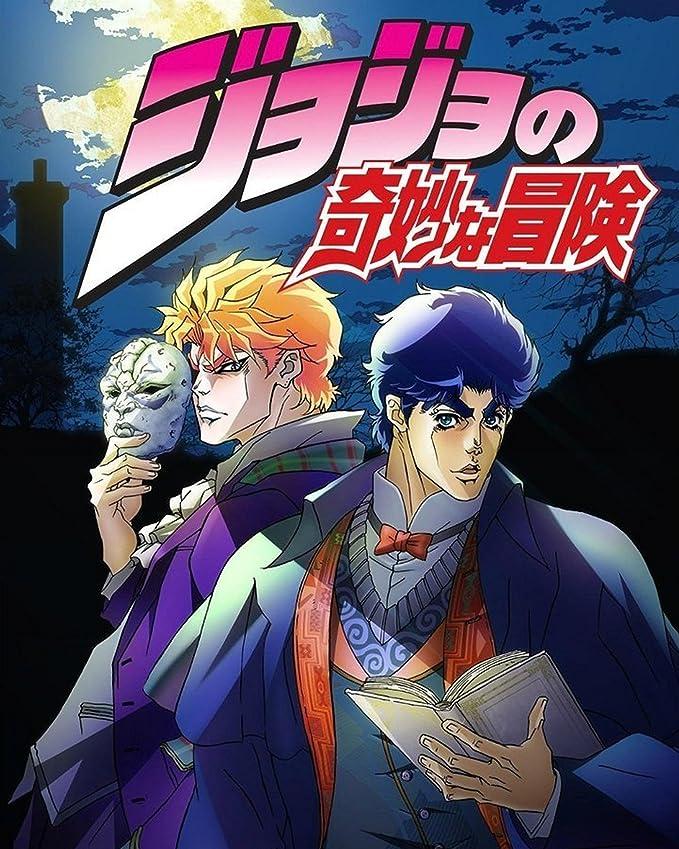 JoJo/'s Bizarre Adventure Jotaro HD Print Anime Wall Poster Scroll Room Decor