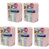 東和産業 キッチンスポンジ ピンク、ブルー、イエロー 約15×7×2cm PK 抗菌ネットクリーナー 5個入 5個セット