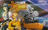 テレホンカード/テレカ 遊撃宇宙戦艦ナデシコ ② 50度数