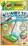 スコッチブライト 水ぶき用ミスト 詰め替え用 FM-CR -