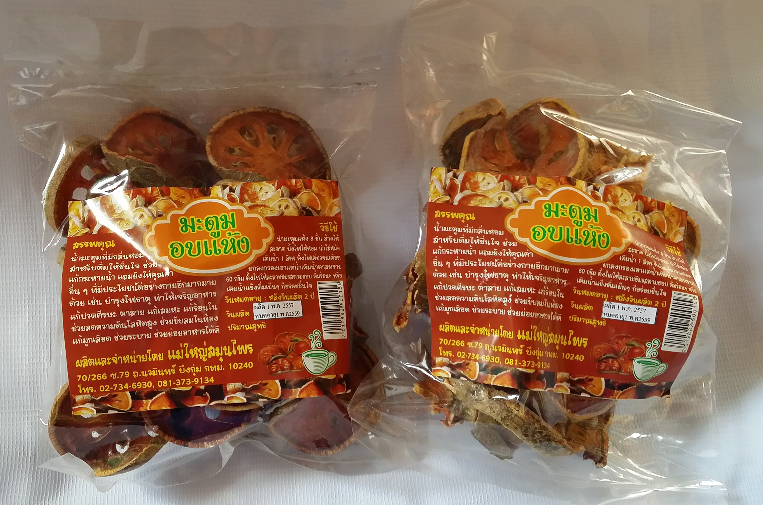 Organic Dried Bael Fruit 100% Natural for Healthy Net Wt 100 G X 3 Packs by Mea Yai Haerb (Image #2)