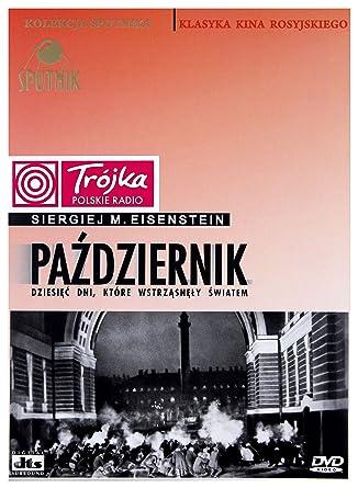 Oktyabr (digipack) [DVD] (IMPORT)