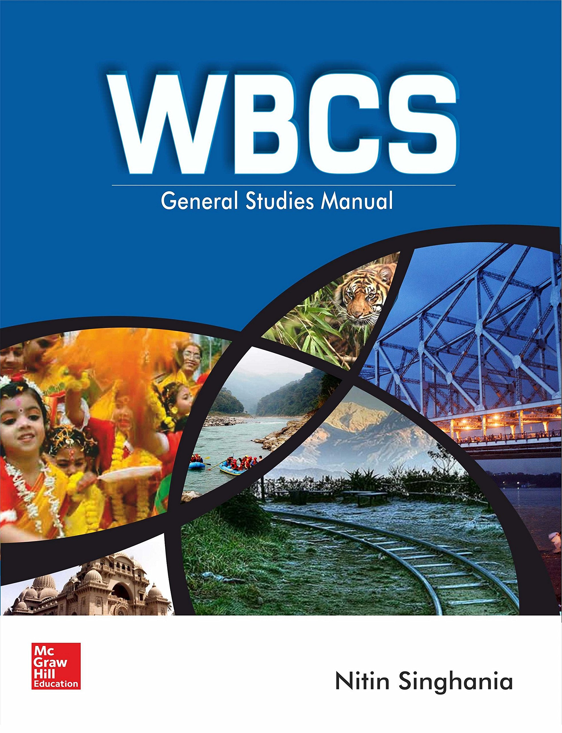 buy wbcs west bengal civil services manual old edition book