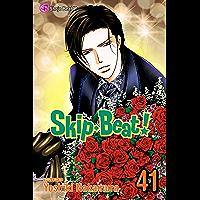 Skip・Beat!, Vol. 41
