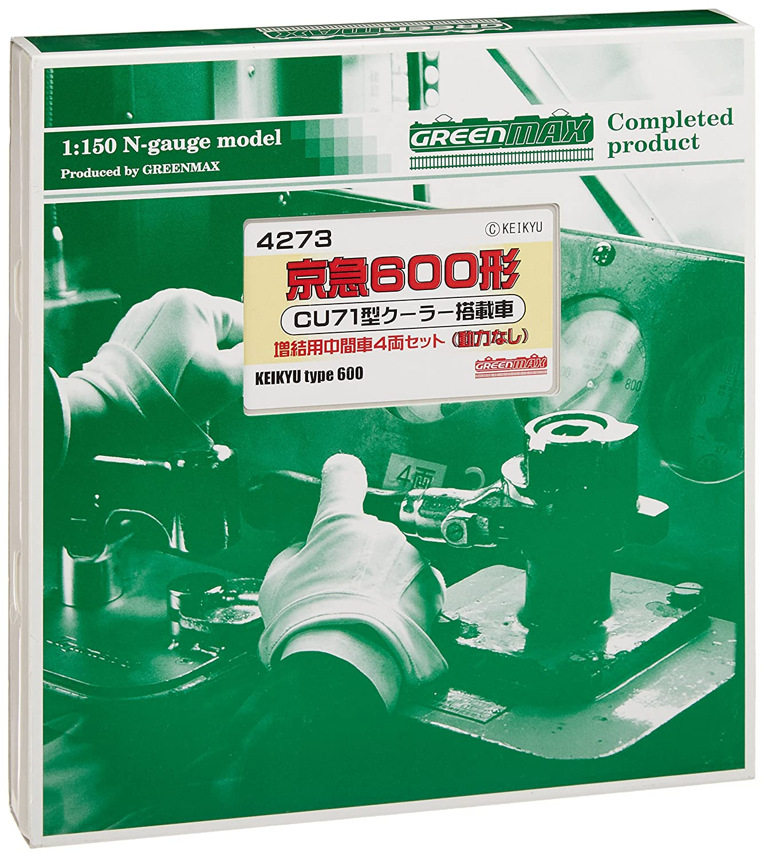 N Gage 4273 steep 600-CU71 cooler 4-car (unassembled Kit) add-on (japan import) B007N1DHJA Komplette Züge Erste Qualität | Zuverlässige Qualität