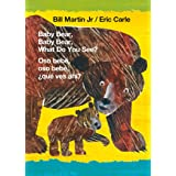 Baby Bear, Baby Bear, What Do You See? / Oso bebé, oso bebé, ¿qué ves ahí? (Bilingual board book - English / Spanish) (Brown