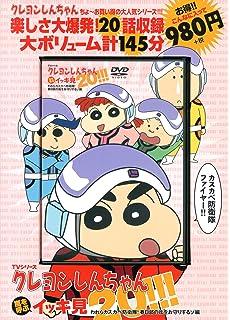 Amazon クレヨンしんちゃん マルチ スマホカバー 登場人物たち Kypc846