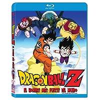 Dragon Ball: El Hombre Más Fuerte Del Mundo [Blu-ray]