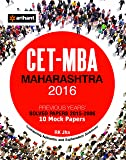 Master CET-MBA (Maharashtra) with Solved Papers & 10 Mock Papers (Old Edition)