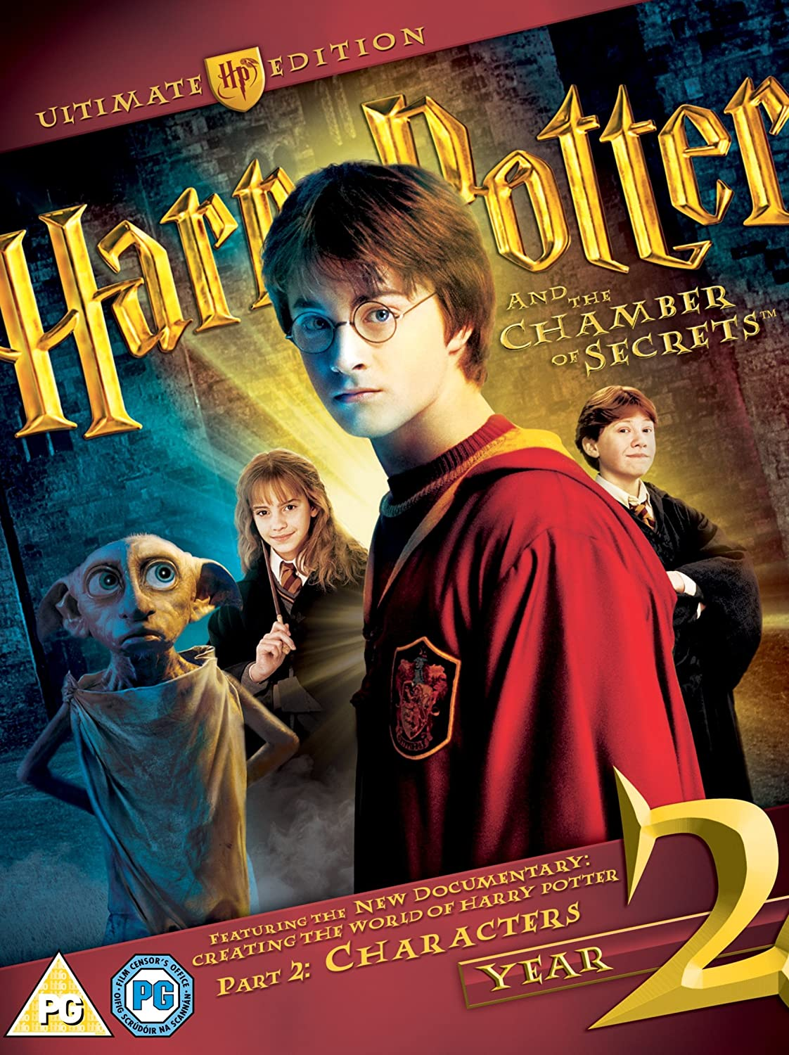 Amazon Com Harry Potter 2 Ultimate Collectors Edition Movies Tv