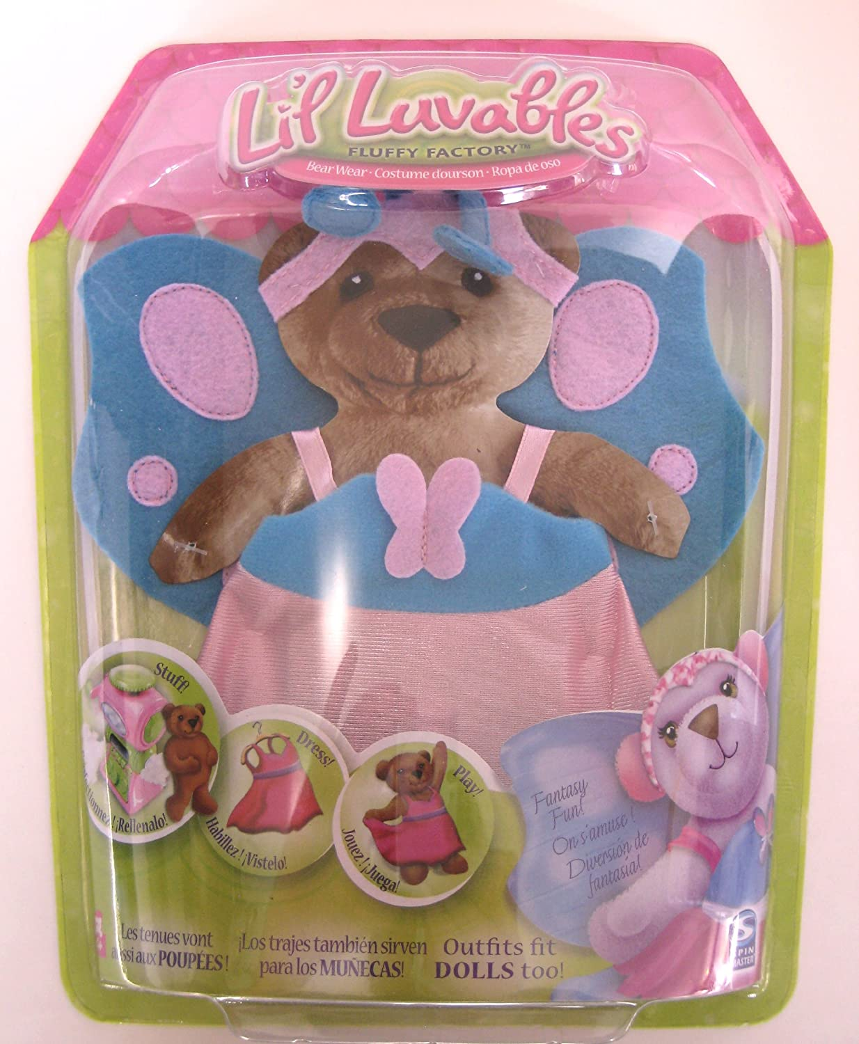 Amazon.com: Lil Luvables Fluffy Factory Bear Wear - Fantasy ...