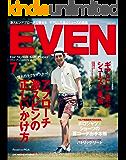 EVEN  2015年7月号 Vol.81[雑誌]