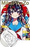 【Amazon.co.jp 限定】MikaPikaZo