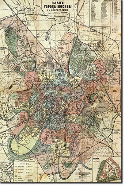 Amazon Com Introspective Chameleon Vintage Map Moscow From 1917