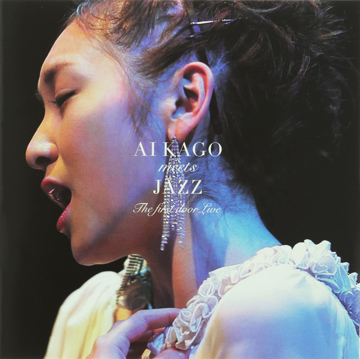 Ai KAGO meets JAZZ~The First Door LIVE~ [DVD] 加護亜依 (出演, アーティスト)