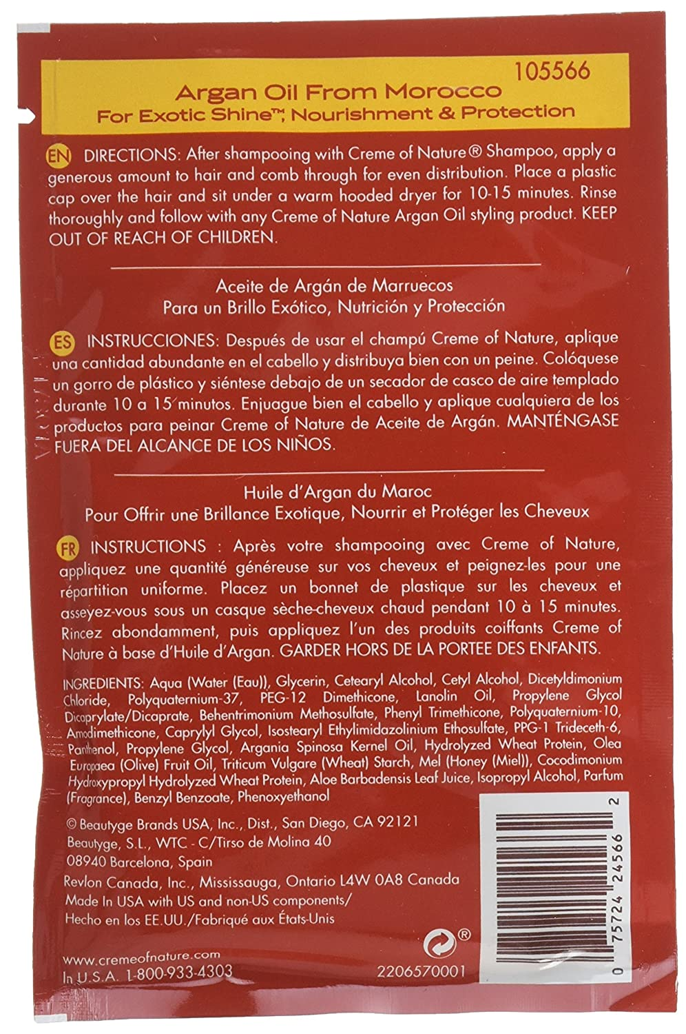 Amazon.com : Creme of Nature Argan Oil Intensive Conditioning Treatment, 1.75 oz (Pack of 9) : Beauty