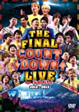 THE FINAL COUNT DOWN LIVE bye 5upよしもと 2012→2013 [DVD]