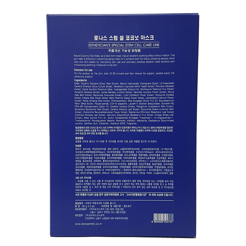 Ronas Stem Cell Coconut Mask 20g 5Sheet. Anti Aging, Moisturizing, Rejuvenating. Sunburn Treatment. Korean Cosmetics.