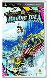 MotorStorm Raging Ice(モーターストーム レイジングアイス)